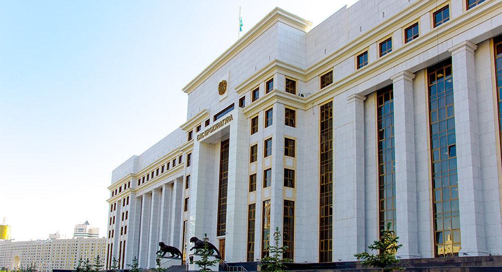 ҚР Бас прокуратурасы
