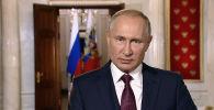 Путин о туризме
