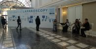 Пәнаралық эндохирургия конгресі