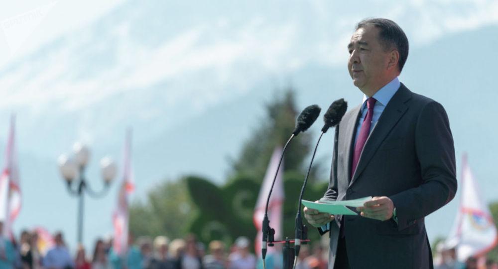 Аким Бакытжан Сагинтаев