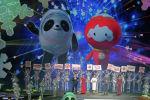 Талисман Олимпиады в Пекине 2022