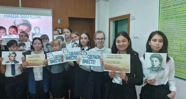 Российский Центр науки и культуры в Нур-Султане принял активное участие в распространении информации о конкурсе и сегодня координирует работу школ и учащихся по всему Казахстану.