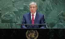Президент Казахстана Касым-Жомарт Токаев на 74-й сессии Генеральной Ассамблеи Организации Объединенных Наций (ООН)