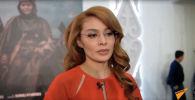 Альмира Турсын рассказала всю правду о съемках фильма Томирис - видео