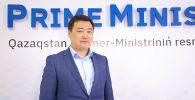 Уркен Бисакаев назначен вице-министром культуры и спорта