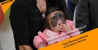 Российские врачи спасут девочку от меланомы - видео