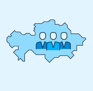 Как в Казахстане готовятся к переписи населения
