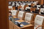 Зал пленарных заседаний мажилиса парламента Казахстана