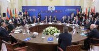 Заседание Высшего евразийского экономического совета (ВЕЭС) в расширенном составе в Ереване
