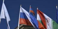 Флаги стран-участниц ЕАЭС на ВЕЭС
