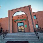 Новая мечеть Әр-Рахман в столице