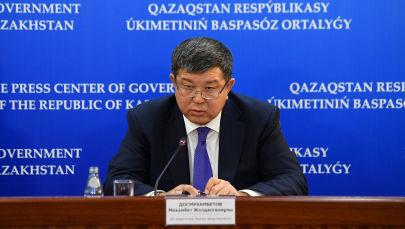 Первый вице-министр энергетики Казахстана Махамбет Досмухамбетов