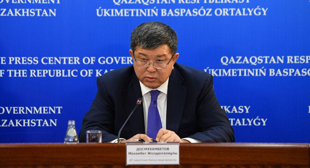 Махамбет Досмұхамбетов