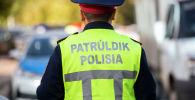 Полиция инспекторы