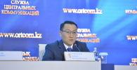 Вице-министр торговли и интеграции Казахстана Кайрат Торебаев