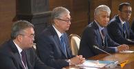 Президент Казахстана Касым-Жомарт Токаев приехал в Сочи на Валдайский форум