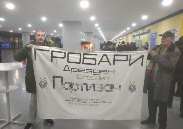 Фанаты ФК Партизан, приехавшие в Нур-Султан на матч с Астаной