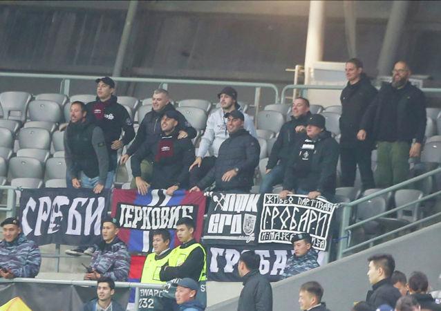Фанаты Партизана приехали поддержать команду в Нур-Султан