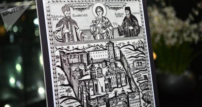 Дни духовной культуры России стартовали в Казахстане