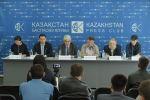 Мелс Елеусизов на пресс-конференции
