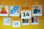Календарь 14 октября