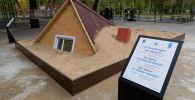 Арт-инсталляция Четыре тонны песка  появилась в центре Алматы