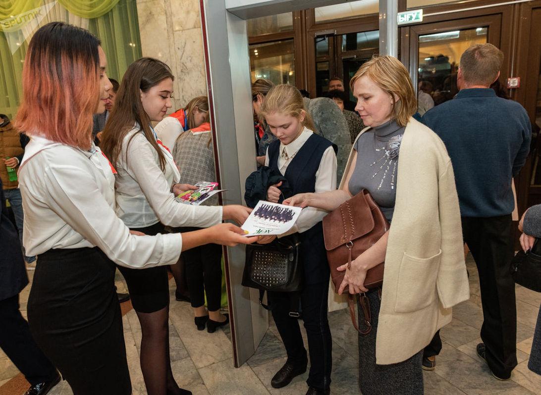 Русское географическое общество представило выставку работ победителей и финалистов фотоконкурса Самая красивая страна