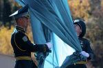 Поднятие флага, архивное фото