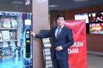Руководитель управления внутренней политики Алматинской области Алпысбаев Рустам Алиевич