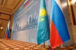 Флаги Казахстана и России на заседании Межправительственной комиссии по сотрудничеству между Казахстаном и Россией