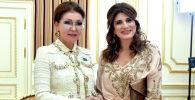 Председатель сената Дарига Назарбаева встретилась с президентом Союза международного контроля над раком принцессой Хашимитского Королевства Иордания Диной Миред