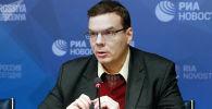 Директор Аналитического центра МГИМО Андрей Казанцев