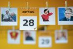 Календарь 28 октября