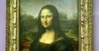 Картина Леонардо да Винчи Мона Лиза в Лувре