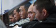 Суд над обвиняемыми в терроризме