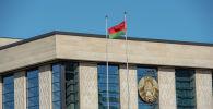 Посольство Республики Беларусь в Нур-Султане