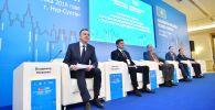 Казахстанско-белорусский форум