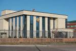 Как выглядит новое посольство Беларуси в Нур-Султане - видео