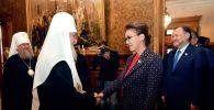 Дариға Назарбаева мен патриарх Кирилл