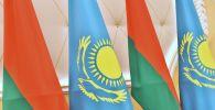 Государственные флаги Казахстана и Беларуси