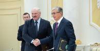 Президенты Беларуси и Казахстана Александр Лукашенко и Касым-Жомарт Токаев