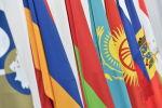 СПУТНИК_LIVE: Медведев примет участие в заседаниях ЕАЭС