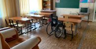 Класс в 18 школе