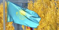 Государственный флаг Казахстана