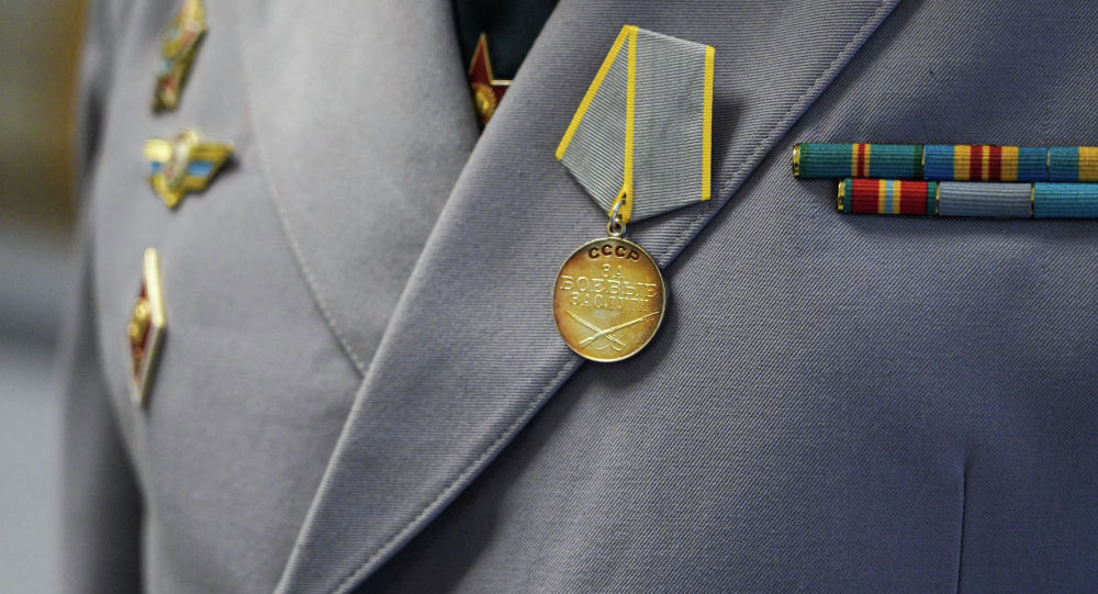 Медаль, архивтегі сурет