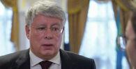Чрезвычайный и полномочный посол России в Казахстане Алексей Бородавкин