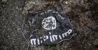 Флаг радикальной исламистской организации Исламское государство
