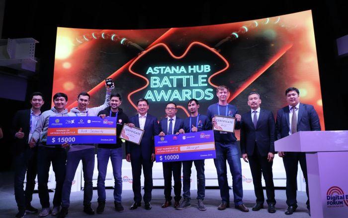 В столице Казахстана прошла церемония ежегодной премии за вклад в развитие IT- индустрии - Astana Hub Awards