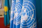 Флаги ООН в МИД Казахстана