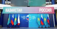 Қазақстан мен Ресейдің XVI өңіраралық ынтымақтастық форумына дайындық
